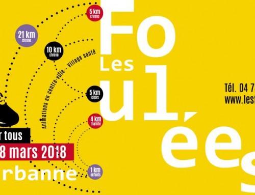 Newsletter : Foulées de Villeurbanne et Trilogie